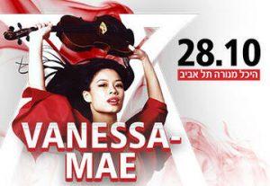 Ванесса Мэй в Израиле