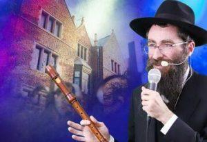 Впервые в Израиле! Иерусалим — Музыкальное путешествие! Таинтсвенная музыка
