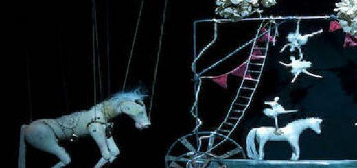 Театр Резо Габриадзе — Рамона в Израиле