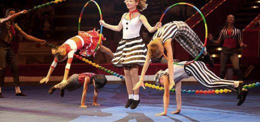 Балаган в Цирке