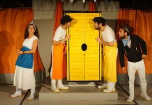Театр Тмуна — Спящий король в Израиле