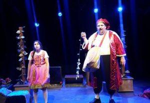 Театр Тмуна — Король Бог