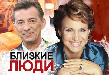 Герои сериала Сваты в комедии о любви — Близкие люди в Израиле