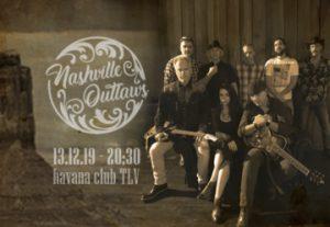 Концерт — The Nashville Outlaws Band в Израиле
