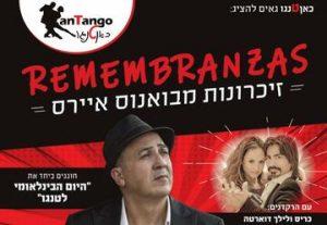 Концерт — Международный день танго