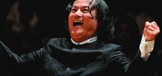 Концерт Испанский аромат и Симфонический  оркестр Ришон ле-Циона в Израиле