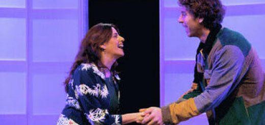 Театр Тмуна — Бесплатная любовь в Израиле