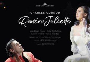 Смотрим оттуда  слышим отсюда — Опера на экране — Ромео и Джульета в Израиле