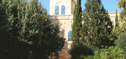 Концерт — Барокко и не только в Израиле