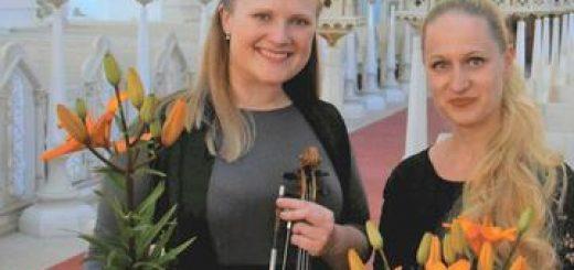 Международная органная серия — Праздник органа и скрипки в Израиле