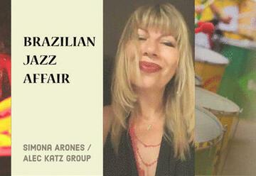 Концерт — Brazilian jazz affair в Израиле