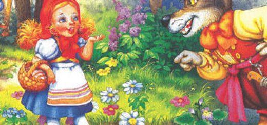 Израильский ТЮЗ Шауля Тиктинера — Шарль Перро — Красная Шапочка — Для самых маленьких в Израиле