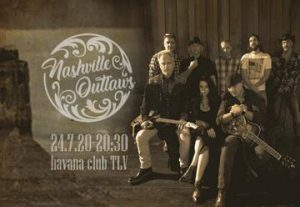 Группа Нэшвилл Outlaws — Nashville Outlaws в Израиле