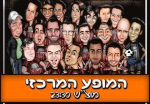 Комеди бар — Стенд-ап шоу — Главный концерт в Израиле