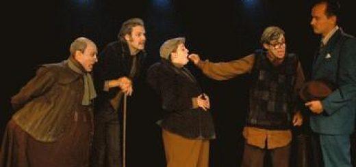 Театр Тмуна — Прокол в Израиле