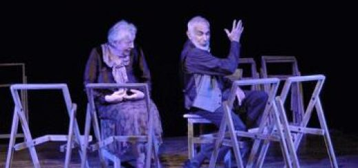 Театр Тмуна — Стулья в Израиле
