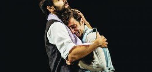 Театр Гешер — Бегущий за ветром в Израиле