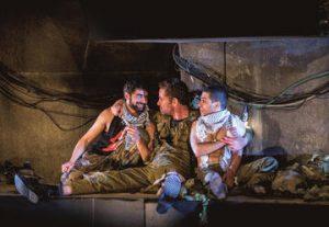 Театр Гешер — В туннеле в Израиле