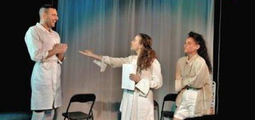 Театр Каров — Севильский лес в Израиле