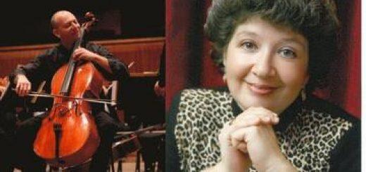 Романтика виолончели в Израиле