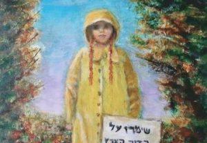 Хайфский международный фестиваль детских спектаклей 2020 — Грета в Израиле