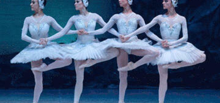 Государственный театр Русский балет под управлением Вячеслава Гордеева — Лебединое озеро в Израиле