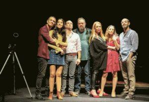 Театр Габима — Идеальные незнакомцы в Израиле