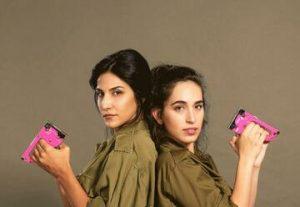 Театр Бейт Лесин – Ноль в человеческих отношениях в Израиле