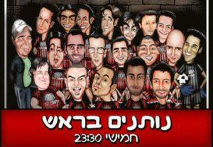 Комеди бар — Стенд-ап шоу — Вынос мозга в Израиле