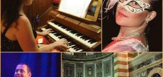 Концерт — Аве Мария в Израиле