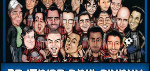 Комеди бар — Веселый День Независимости в Израиле