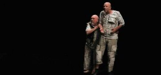 Театр Тмуна — В ожидании в Израиле