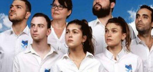 Театр Тмуна — Зрителей просят встать в Израиле