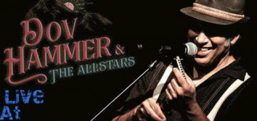 Dov Hammer and The Allstars в Израиле