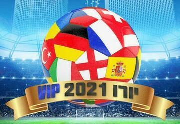 Чемпионат Европы по футболу 2021 — Трансляция 02/07 на крыше торгового центра Азриэли — Четвертьфинал в Израиле