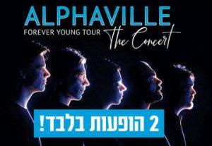 Концерт группы Alphaville в Израиле