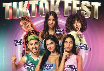 Tik tok fest — Большой фестиваль Tik tok в Израиле в Израиле