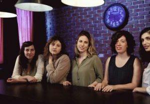 Портрет женщины — Израильские женщины-композиторы в Израиле