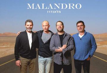 Ансамбль Маландро в Израиле