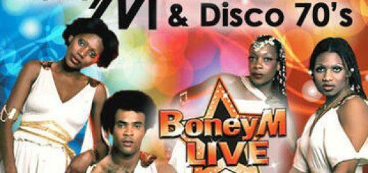 Группа KarniBand — Посвящение Boney M и Disco 70s в Израиле