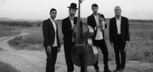 Nigun Quartet в Израиле