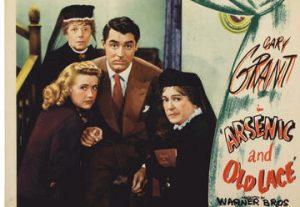 Клуб хорошего кино — Мышьяк и старые кружева в Израиле
