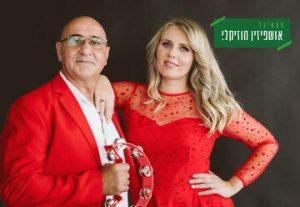 La Boheme — Посваящение Шарлю Азнавуру в Израиле