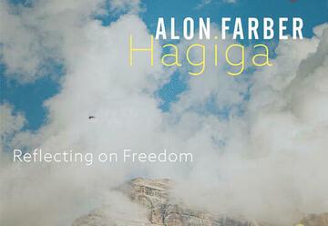 Алон Фарбер — Выступление в честь альбома Reflecting on Freedom в Израиле