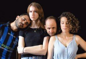 Театр Тмуна — Джунгли на вилле в Израиле