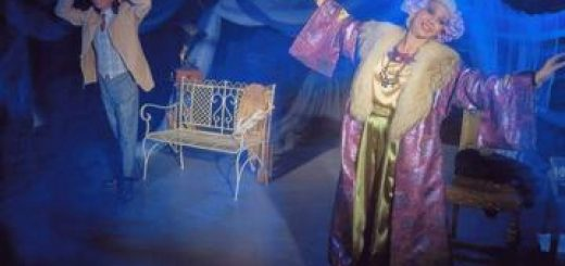 Театр Zero — Последние романтики в Израиле