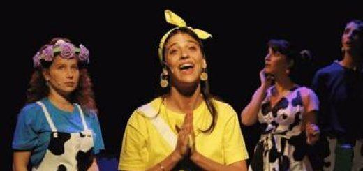Театр Тмуна — До Ре Му в Израиле