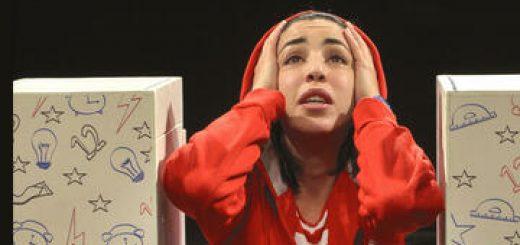 Театр Орны Порат для детей и юношества — Переходный возраст в Израиле
