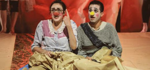 Театр Гешер — Якиш и Пупче в Израиле
