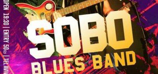 Sobo Blues Band в Израиле